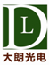 Shenzhen Dalan Optoelectronic Technology Co., Ltd