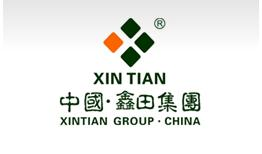 Xintian Group.,ltd Electric Motor Part China