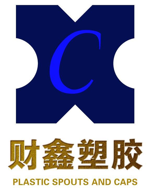 Shantou Caixin Plastic Co., Ltd.