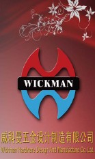 Wickman Hardware Design And Manufacture Co.,Ltd