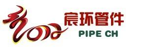 Shijiazhuang Chenhuan Pipeline Equipment Co., Ltd.