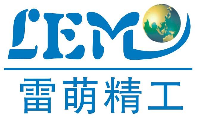 Dongguan Lemo Precision Metal Products Co., Ltd
