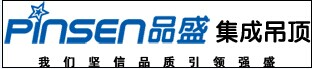 Haiyan Pinsen Electric Co., Ltd.