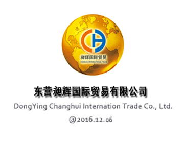 Dongying Changhui Precision Metal Co., Ltd