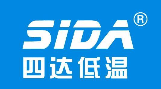 Ziyang Sida Cryogenic Machine Co., Ltd