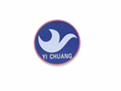 Dongguan Yichuang Knitted Garment Co., Ltd