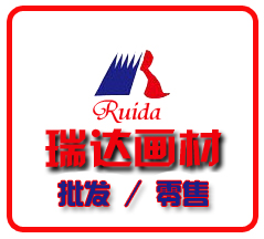 Yiwu Ruida Plastic Stationery Co., Ltd