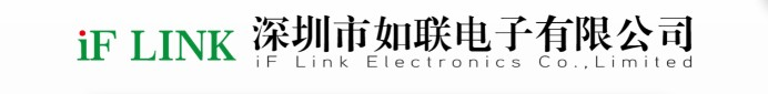 IF Link Electronics Co., Limited