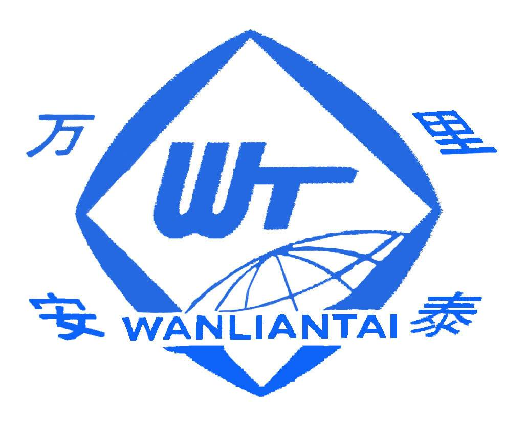 Zhejiang Wanli Safety Equipment Manufacturing Co.
