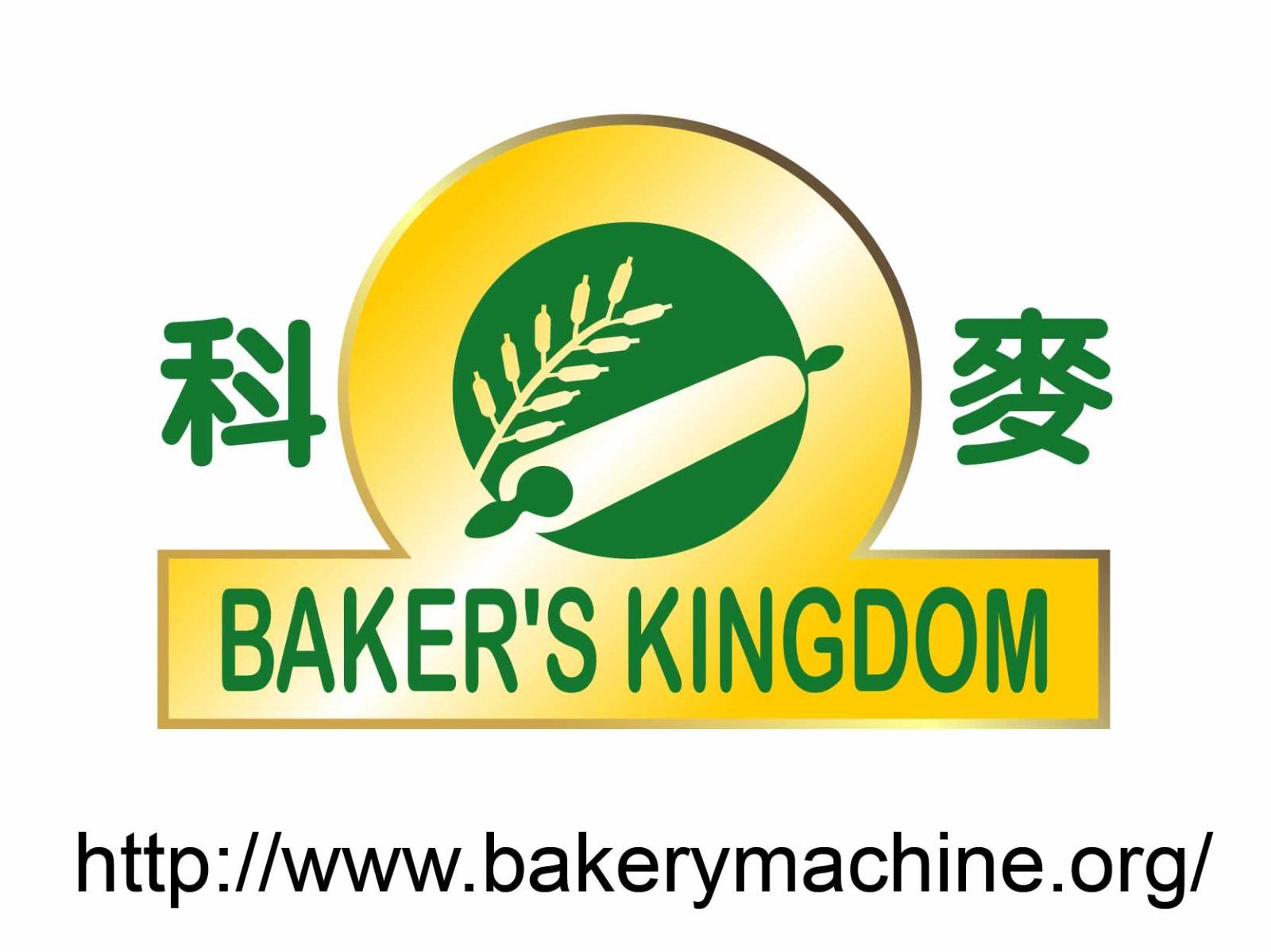 Baker'S Kingdom