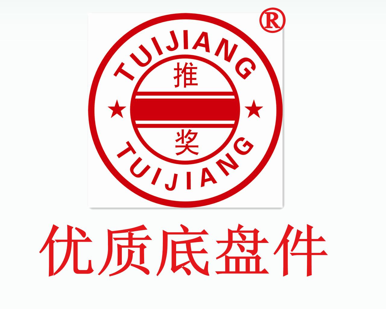 Kaiping City Hezhan Auto Parts Co., Ltd