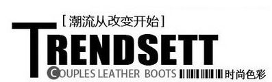 Quanzhou Longzeng Shoes Co., Ltd