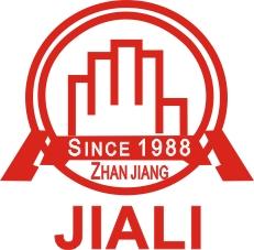 Zhanjiang Jiali Glove Products Co., Ltd.
