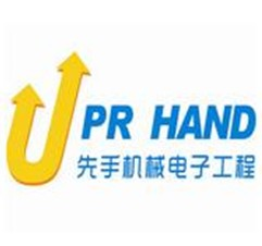 Uprhand Mechanial And Electronic Engineeering Co., Ltd