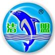 Skymen Ultrasonic Cleaner (HK) Limited