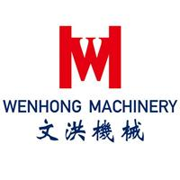 Wenhong Printing Machinery Co., Ltd.