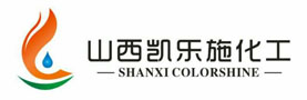 Shanxi Colorshine Chemical Industry Co., Ltd.