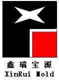 Shenzhen Xin Rui Bao Yuan Plastic Mould Co.,Ltd