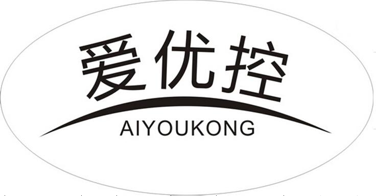Shenzhen U-Control Electric Co., Ltd