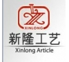 Zhejiang Yiwu Wanxin Article Co., Ltd.