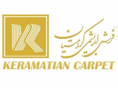 Keramatian Carpet
