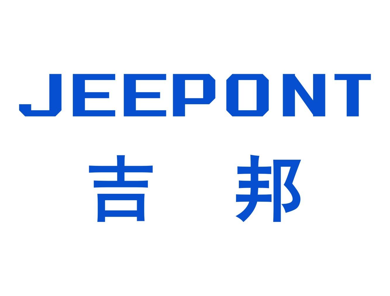 ShenZhen Jibang Industrial Co.,Ltd