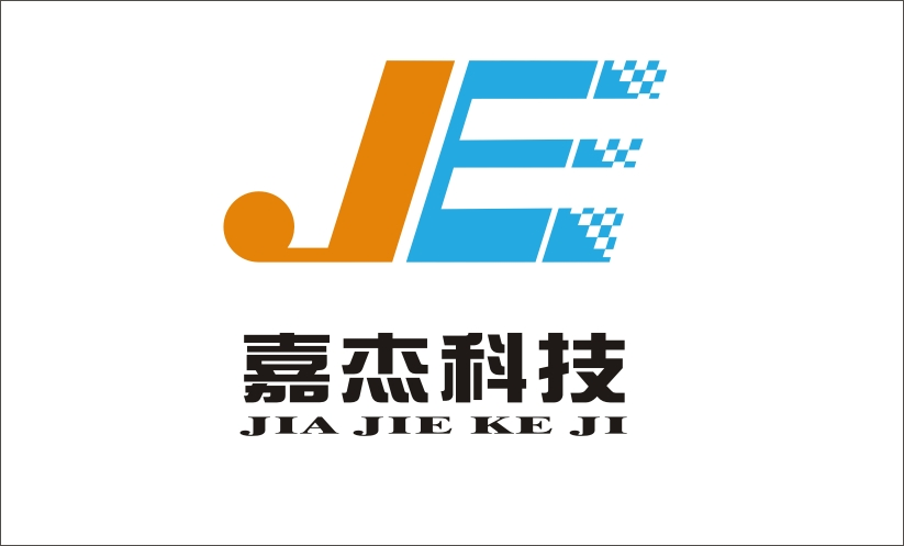 Shenzhen Jiajie Rubber Plastic Co Ltd