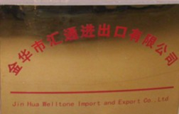 Jinhua Welltone Import And Export Co., Ltd