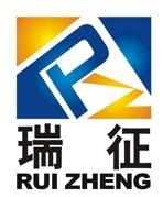 Foshan Naihai Ruizheng Aluminum Products Co., Ltd.