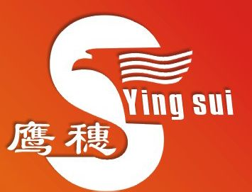 GuangzhouYingsui Fire-fighting Equipment Co., Ltd.