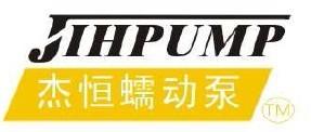 Chongqing Jieheng Peristaltic Pumps Co., Ltd.