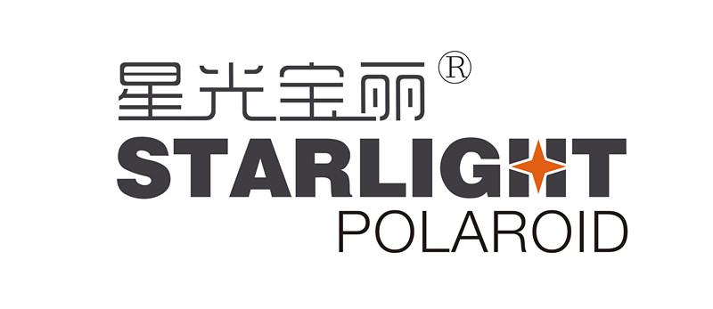 Nanyang Xingguang Digital Metrial Co., Ltd