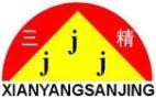 Xianyang Sanjing Technology Co., Ltd