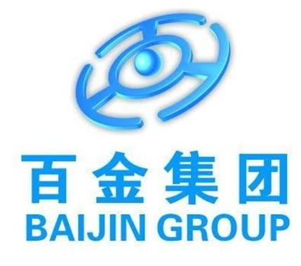 Shanghai Baijin Chemical Group Co., Ltd.
