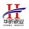 Shenzhen Huaxin Ceramics Industry CO., LTD