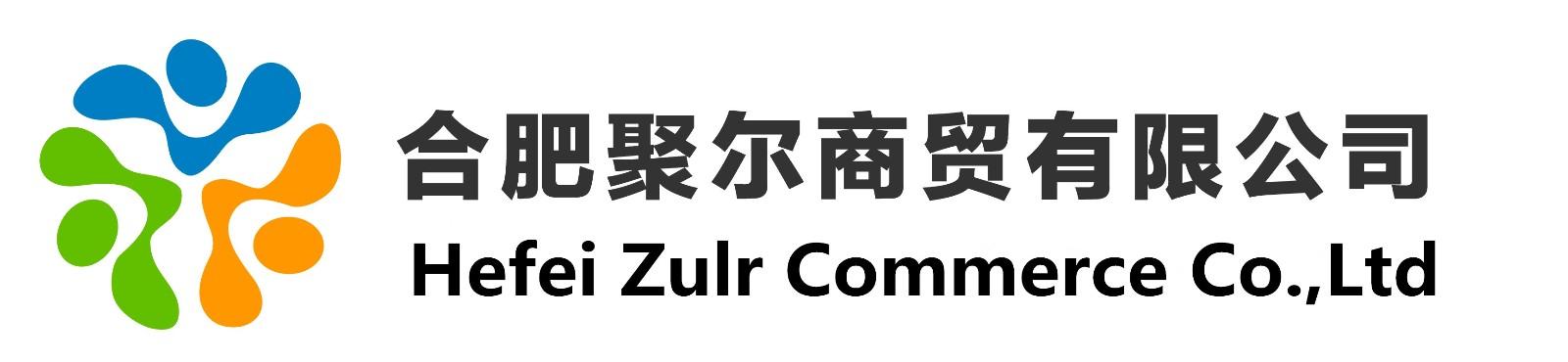 HeFei Zulr Commerce Co., Ltd