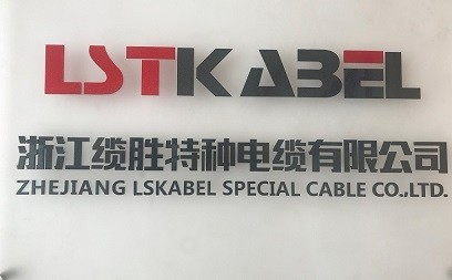 Shanghai Lansheng Special Cable Limited Company