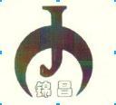 Shouguang Jinchang Tyre Retreading Equipment Factory