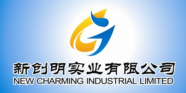 New Charming Industrial Limited