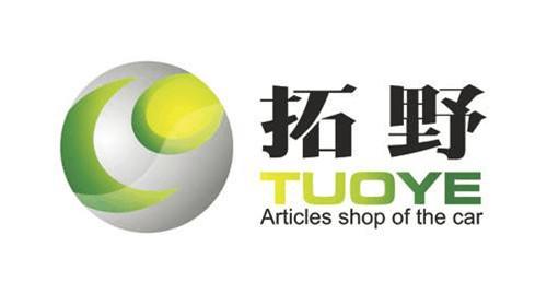 Taizhou Huangyan Tuoye Auto Supplies Factory