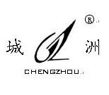 Ruian Jinzhou Autoparts Factory