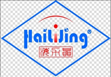 Shenzhen Hailijing Printing And Packaging Co. Ltd.