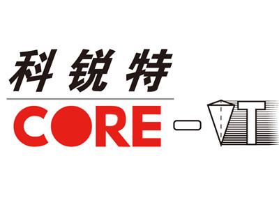 Wuhan Core-It Municipal Exploration Technology Co., Ltd.