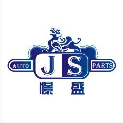 Guang Zhou Ming Yang Auto Parts Manufacture Co., Ltd