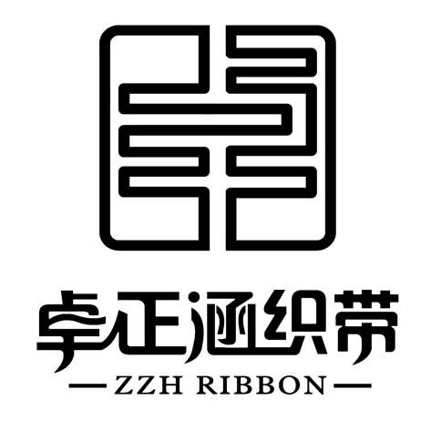 Changle Dayou Ribbon Co., Ltd.