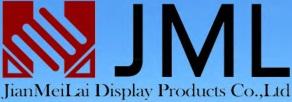 Shenzhen JianMeiLai Display Products Co., Ltd.