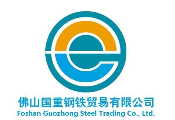 Guozhong Steel Trading Co.,Ltd
