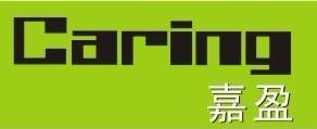 Wenzhou Caring Tape Manufacturer Co., Ltd