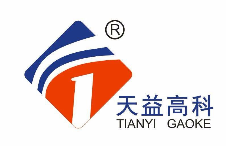 Hunan Tianyi High-Tech Cemented Carbide Co., Ltd