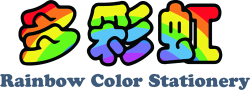 Rainbow Color Stationery Manufacturer Company